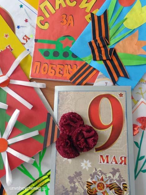 открытки сделанные детьми: