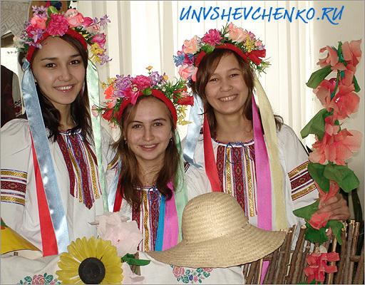 Украинские праздники и конкурсы
